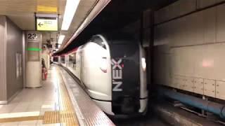 JR東日本E259系N'EX成田特快11号進站(東京)