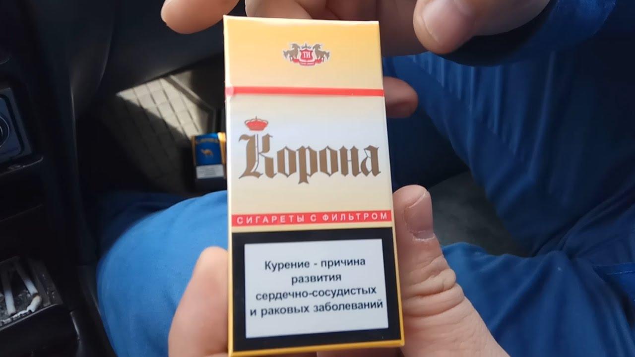 Купить корону сигареты в минске купить сигареты блэк дэвил