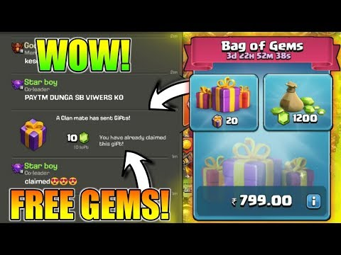 Let's Send This Clan Gift To My Harami😂ClanMates | Clash Of Clans Clan War League Update
