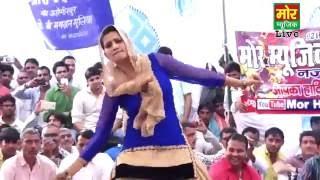 Download Video Gora Gora Rup Tera Sutpatla By Sapna Dance MP3 3GP MP4