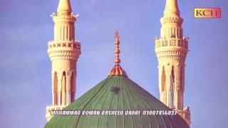 vuclip Jis Ny Madiny Jana Kar Lo Tayarayan || Roman Rasheed Qadri ||
