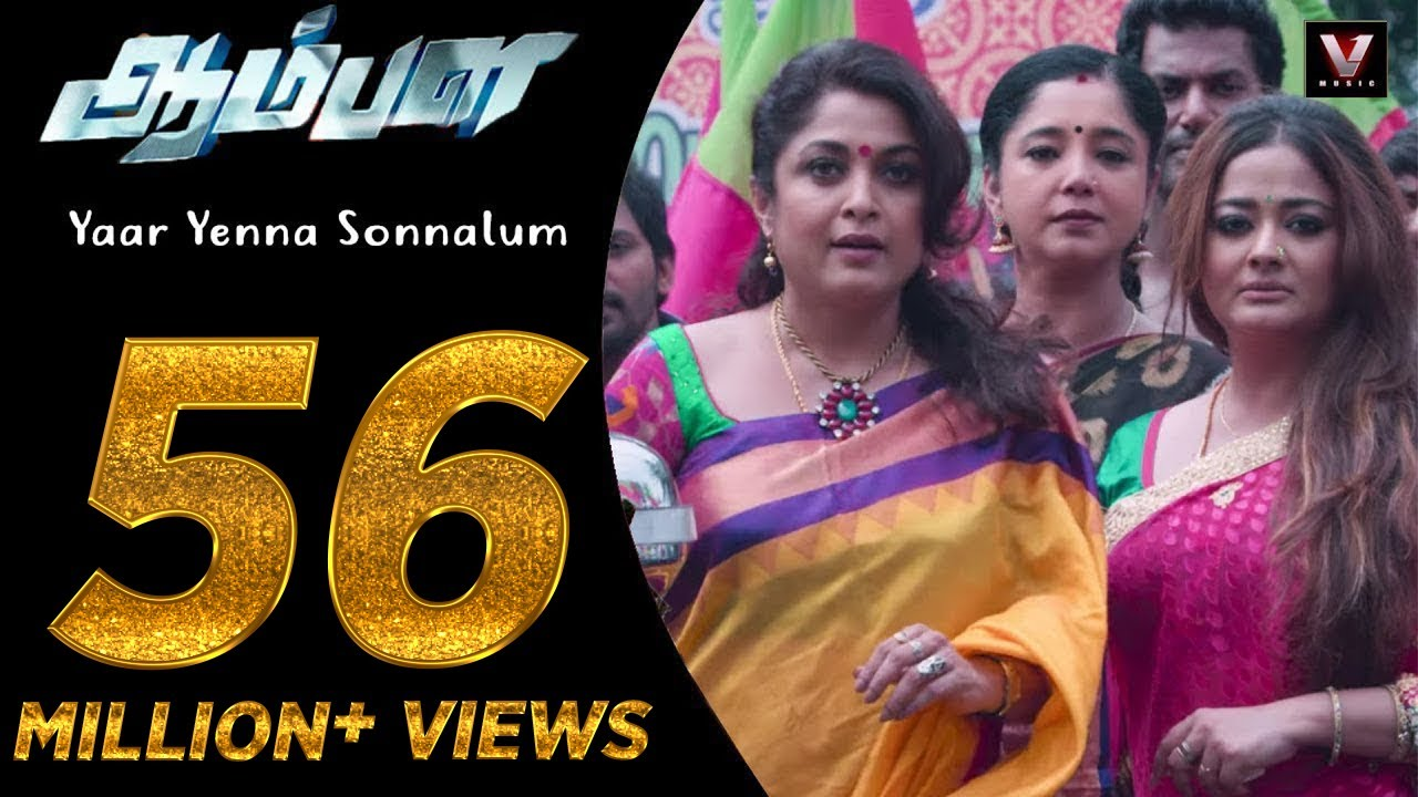 Yaar Yenna Sonnalum - Official Video Song | Aambala | Vishal | Sundar C | Hip Hop Tamizha