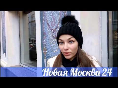 Москвичи о Новой Москве - НОВАЯ МОСКВА ТВ
