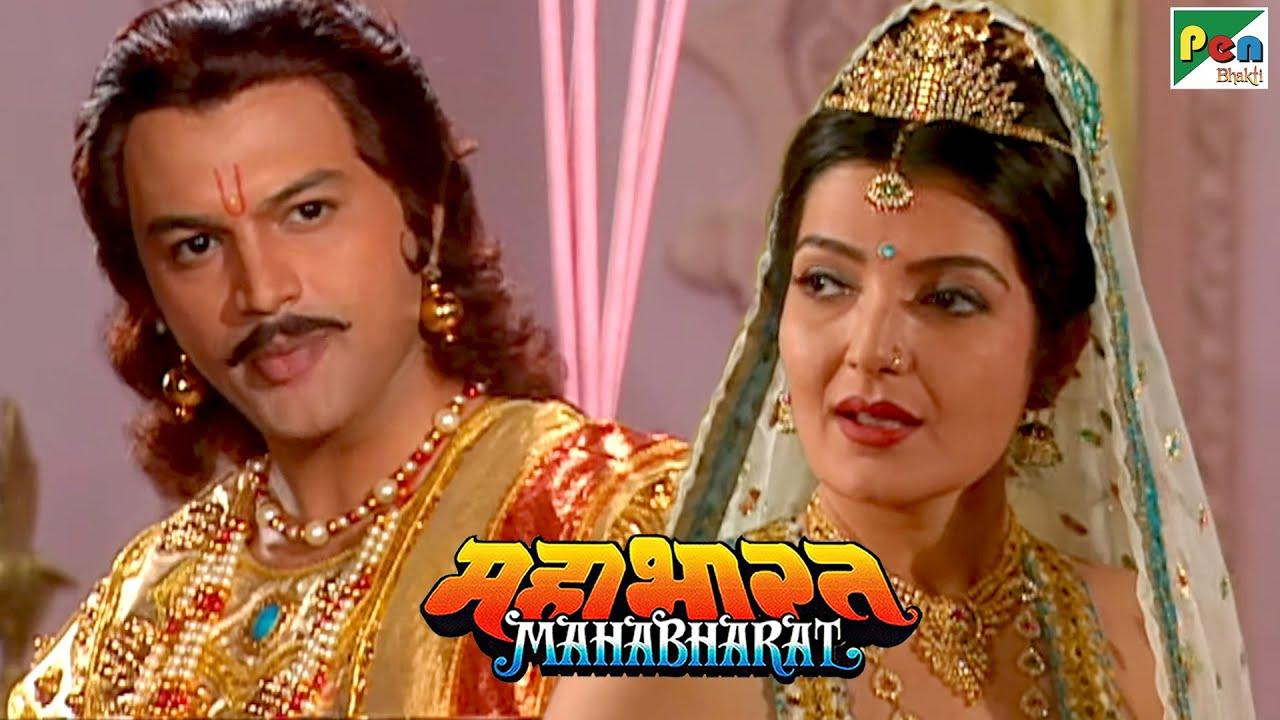कौन है चित्रांगदा और बब्रुवाहन? | महाभारत (Mahabharat) B. R. Chopra | Pen Bhakti
