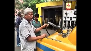 For ninth consecutive day, petrol and diesel price rise, will it affect daily required goo