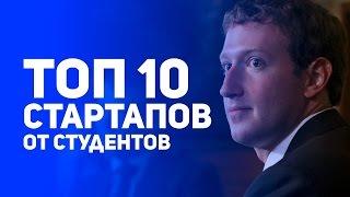 ТОП 10 проектов на рынке инвестиций в интернете. Итоги турнира