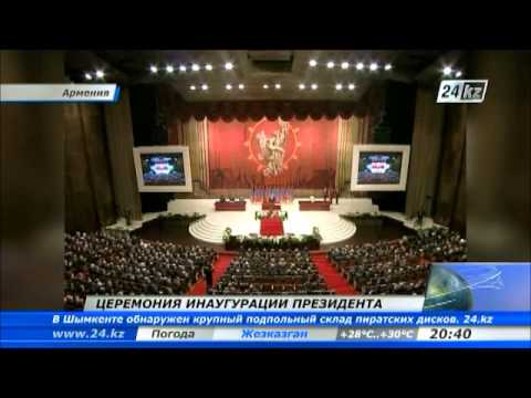 В Армении прошла церемония инаугурации президента Сержа Саргсяна
