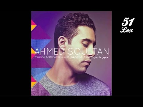 Ahmed Soultan - Bent Nass