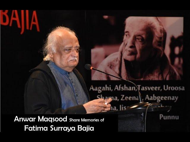 Anwar Maqsood   Fatima Surayya Bajia   Yaad-e-Raftagan   9th Aalmi Urdu Conference   ACPKHI