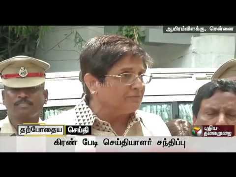 Live: Kiran Bedi visits Apollo hospital, enquires about Jayalalithaa's health
