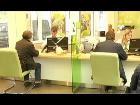 Очевидцы сообщили о бомбе в отделении «Сбербанка» на Львовской