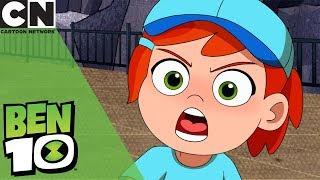 Ben 10 | Ben Is Distracted | Cartoon Network UK