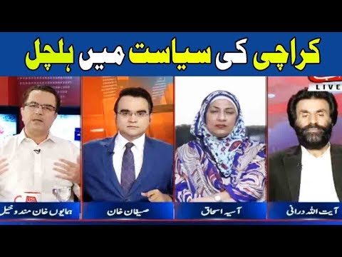 Be Neqaab - 30 October |AbbTakk News
