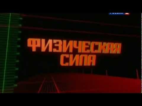 Криштиану роналду проверка на прочность на русском