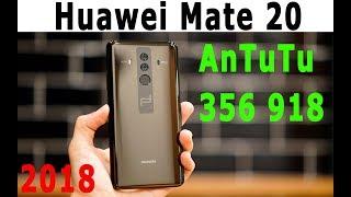 видео Huawei представила флагманские смартфоны Mate 20 и Mate 20 Pro