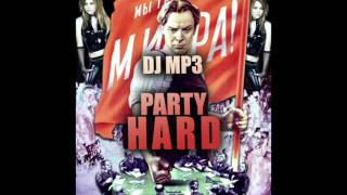 Dj Chat How Mp3