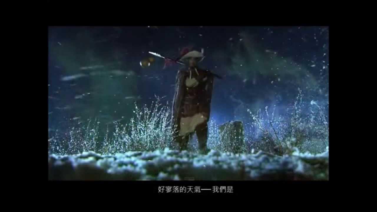 【林沖夜奔】(聲音的戲劇 楊牧) MCU103心理一甲 - YouTube