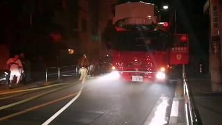 ①緊迫 火災発生の一部始終2017.7.15 東京都北区滝野川