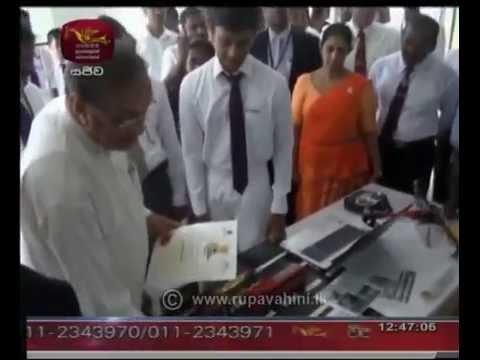 My News Program on Rupavahini 12 30 News - YoutubeDownload pro