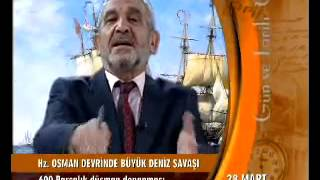 Hz. Osman Dönemi,Fetihleri Ve Akdeniz
