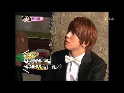우리 결혼했어요 - We got Married, Jeong Yong-hwa, Seohyun(47) #01, 정용화-서현(47) 20110305