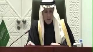 طرد السفير الايراني من السعودية وقطع العلاقات الدبلوماسية