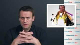 Оплатите им чайную ложечку за четырнадцать тысяч рублей. Алексей Навальный