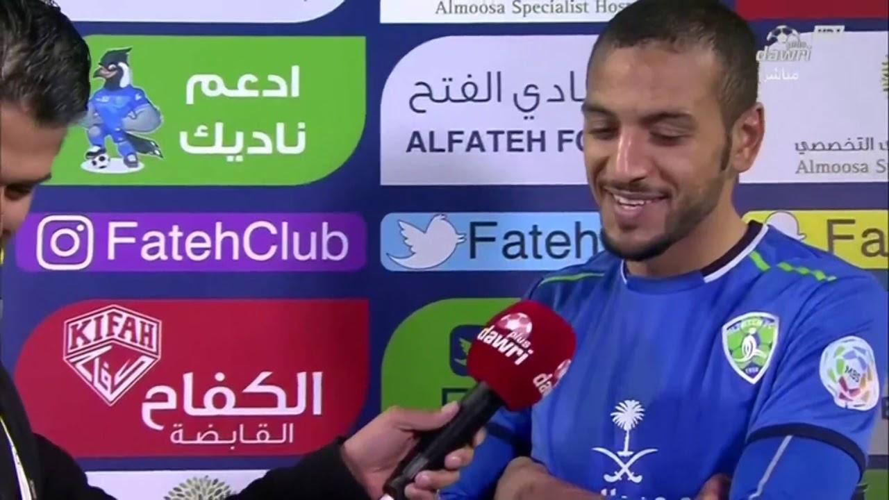 حمد الجهيم: فوز صعب جداً.. مباراة كانت تكتيكية بشكل كامل