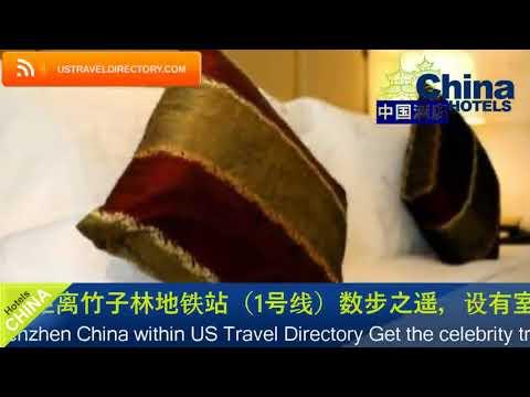 Grand Mercure Oriental Ginza Shenzhen - Shenzhen Hotels, China