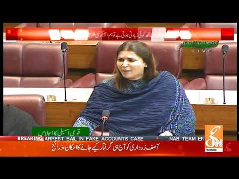 Shazia Murree Lashes