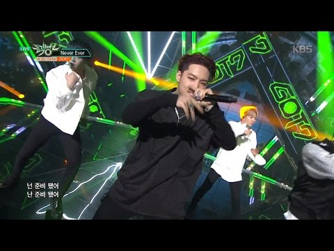 Thumbnail: 뮤직뱅크 Music Bank - Never Ever - GOT7.20170407