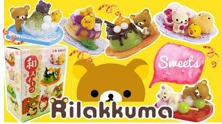 Rilakkuma Japanese Sweets | Rement  | Unboxing | リラックマ | リーメント | 轻松熊日式甜点 【Stop Motion Movie】