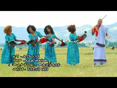 Bahil - Beweketu Sewmehon - Walech bayne laye - (Official Music Video) New Ethiopian Music 2015