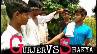 Gurjer vs Shakya |  Sachin Shakya