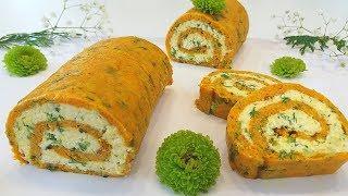 Закусочный Морковный Рулет с Сыром и Зеленью.Весьма Пикантная Закуска!