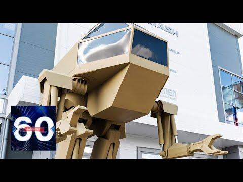 """Робот """"Игорек"""" Калашникова: на что способен? 60 минут от 22.08.18"""