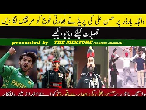 Pakistan Song  14 August Latest Song  Pakistan Army Song  ISPR  THE MIXTURE