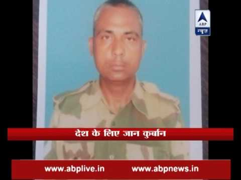 RS Pura: BSF Head Constable Jitendra Singh martyred in Pak firing