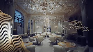 Dorchester Collection - Hôtel Plaza Athénée