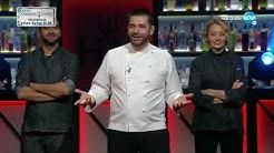 Победителят в Hell's kitchen България сезон 3 (21.05.2020)