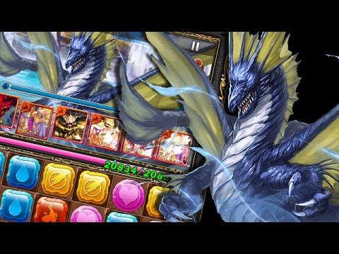 Jewel Dragon - Ice Lair (Top Level) Prothero