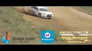 Dnepr-cross 28-29 мая/2 этап Чемпионата Украины