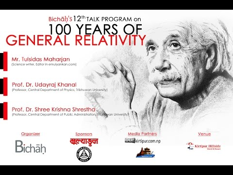 100 Years of General Relativity: General Relativity from Social Perspective