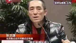 北京:奥运会开闭幕式誓师大会