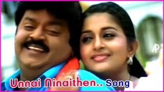 Mariyadhai Tamil Movie - Unnai Ninaithen Song Video
