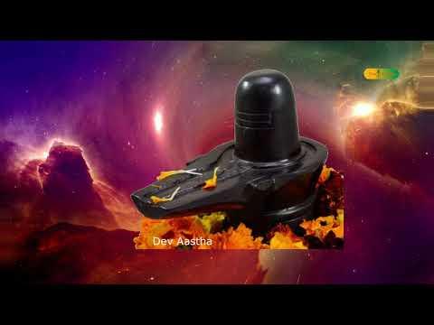 Shivling Puja|शिवलिंग पूजा के नियम|शिवजी को क्या प्रिय है क्या नहीं|बेल पत्र कैसे चड़ाए|dev aastha