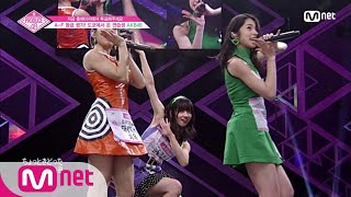 [ENG sub] PRODUCE48 [단독/1회] 셀럽파이브의 재해석ㅣAKB48타케우치 미유, 고토 모에, 이와타테 사호 180615 EP.1 AKB48 検索動画 15