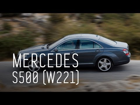 MERCEDES S500 W221 S КЛАСС ЗА МИЛЛИОН БОЛЬШОЙ ТЕСТ ДРАЙВ Б У