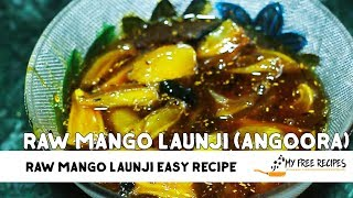 Raw Mango Launji (Angoora) | Easy Recipe Video by | My Free Recipes