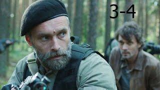 Черная река 3 4 серии Боевик Криминальная драма 2015 Сериал Russkoe kino